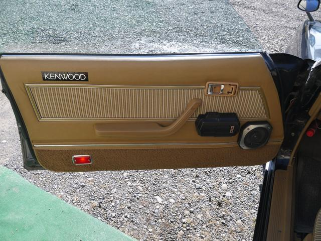 「トヨタ」「セリカ」「クーペ」「北海道」の中古車32