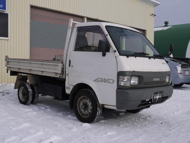 「マツダ」「ボンゴトラック」「トラック」「北海道」の中古車3