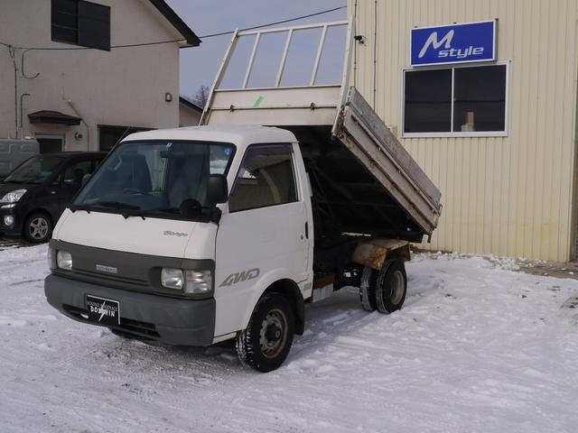 「マツダ」「ボンゴトラック」「トラック」「北海道」の中古車9