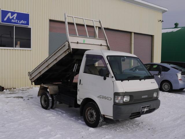「マツダ」「ボンゴトラック」「トラック」「北海道」の中古車10