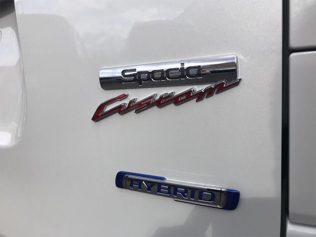 ハイブリッドXS 4WD パワースライドドア(5枚目)