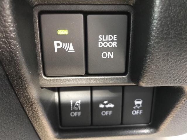 ハイブリッドXS 4WD パワースライドドア(19枚目)