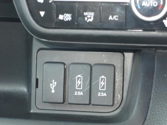 G・EXホンダセンシング 4WD 衝突軽減ブレーキ オートスライドドア メモリーナビ フルセグTV バックカメラ ブルートゥース対応 横滑り防止 車線逸脱信号 シート&ミラーヒーター シーケンシャルウインカー USB ETC(10枚目)