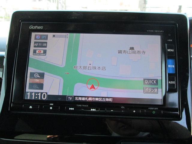 G・EXホンダセンシング 4WD 衝突軽減ブレーキ オートスライドドア メモリーナビ フルセグTV バックカメラ ブルートゥース対応 横滑り防止 車線逸脱信号 シート&ミラーヒーター シーケンシャルウインカー USB ETC(39枚目)