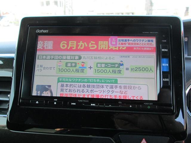 G・EXホンダセンシング 4WD 衝突軽減ブレーキ オートスライドドア メモリーナビ フルセグTV バックカメラ ブルートゥース対応 横滑り防止 車線逸脱信号 シート&ミラーヒーター シーケンシャルウインカー USB ETC(40枚目)