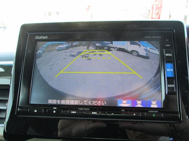 G・EXホンダセンシング 4WD 衝突軽減ブレーキ オートスライドドア メモリーナビ フルセグTV バックカメラ ブルートゥース対応 横滑り防止 車線逸脱信号 シート&ミラーヒーター シーケンシャルウインカー USB ETC(41枚目)