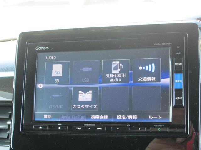 G・EXホンダセンシング 4WD 衝突軽減ブレーキ オートスライドドア メモリーナビ フルセグTV バックカメラ ブルートゥース対応 横滑り防止 車線逸脱信号 シート&ミラーヒーター シーケンシャルウインカー USB ETC(42枚目)