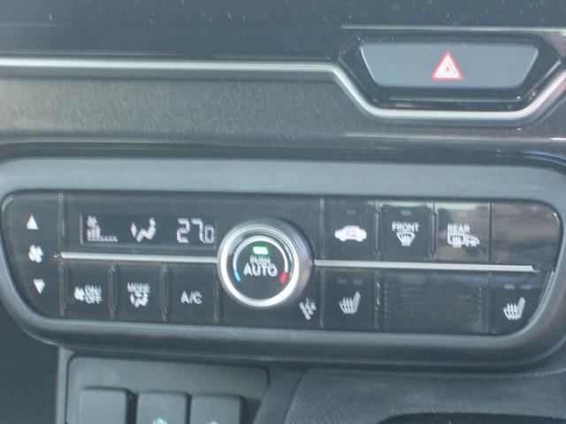 G・EXホンダセンシング 4WD 衝突軽減ブレーキ オートスライドドア メモリーナビ フルセグTV バックカメラ ブルートゥース対応 横滑り防止 車線逸脱信号 シート&ミラーヒーター シーケンシャルウインカー USB ETC(43枚目)