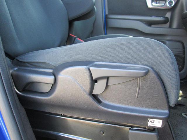 G・EXホンダセンシング 4WD 衝突軽減ブレーキ オートスライドドア メモリーナビ フルセグTV バックカメラ ブルートゥース対応 横滑り防止 車線逸脱信号 シート&ミラーヒーター シーケンシャルウインカー USB ETC(48枚目)
