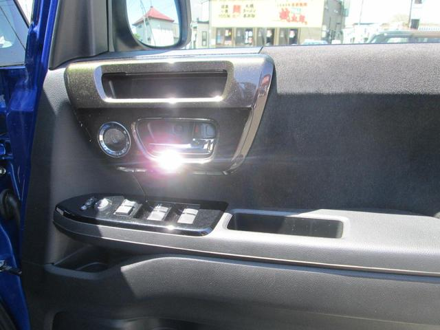 G・EXホンダセンシング 4WD 衝突軽減ブレーキ オートスライドドア メモリーナビ フルセグTV バックカメラ ブルートゥース対応 横滑り防止 車線逸脱信号 シート&ミラーヒーター シーケンシャルウインカー USB ETC(51枚目)
