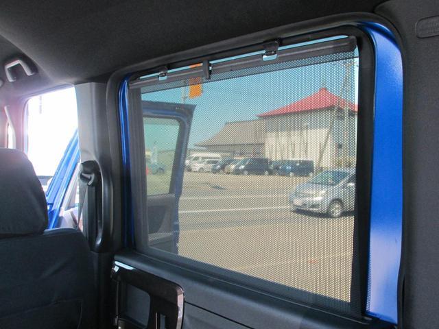 G・EXホンダセンシング 4WD 衝突軽減ブレーキ オートスライドドア メモリーナビ フルセグTV バックカメラ ブルートゥース対応 横滑り防止 車線逸脱信号 シート&ミラーヒーター シーケンシャルウインカー USB ETC(57枚目)