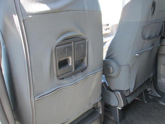 G・EXホンダセンシング 4WD 衝突軽減ブレーキ オートスライドドア メモリーナビ フルセグTV バックカメラ ブルートゥース対応 横滑り防止 車線逸脱信号 シート&ミラーヒーター シーケンシャルウインカー USB ETC(60枚目)