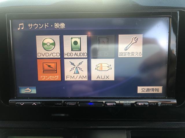 HDDナビ、ワンセグ TV、録音機能付きでドライブも楽しめます!