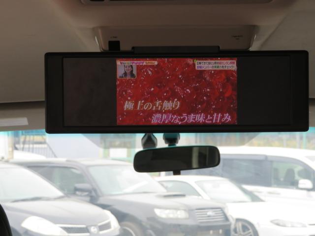 「トヨタ」「ヴェルファイア」「ミニバン・ワンボックス」「北海道」の中古車49