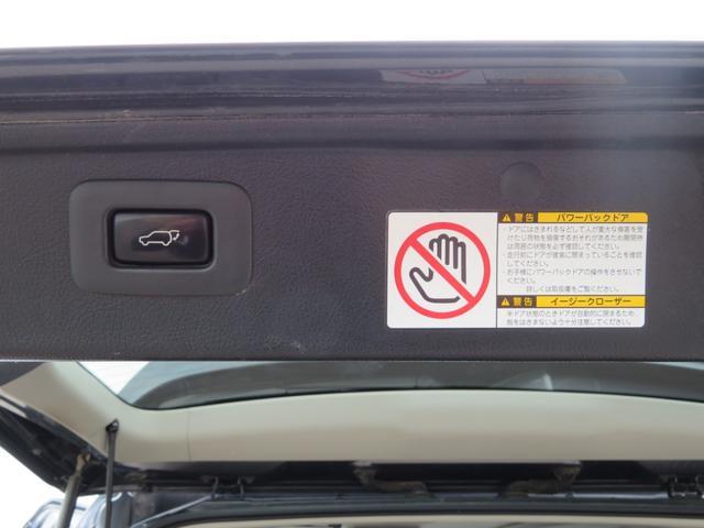 「トヨタ」「ヴェルファイア」「ミニバン・ワンボックス」「北海道」の中古車50