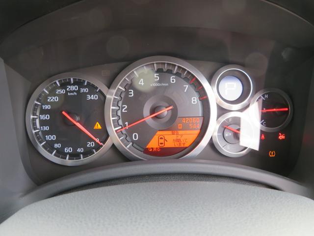 「日産」「GT-R」「クーペ」「北海道」の中古車16