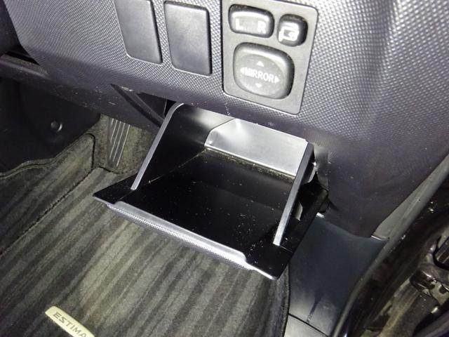 アエラス プレミアムエディション 4WD SDナビ フルセグTV Bカメラ フリップダウンモニター ETC 両側電動スライドドア パワーバックドア パワーシート ハーフレザーシート スマートキー プッシュスタート クルコン HID(42枚目)