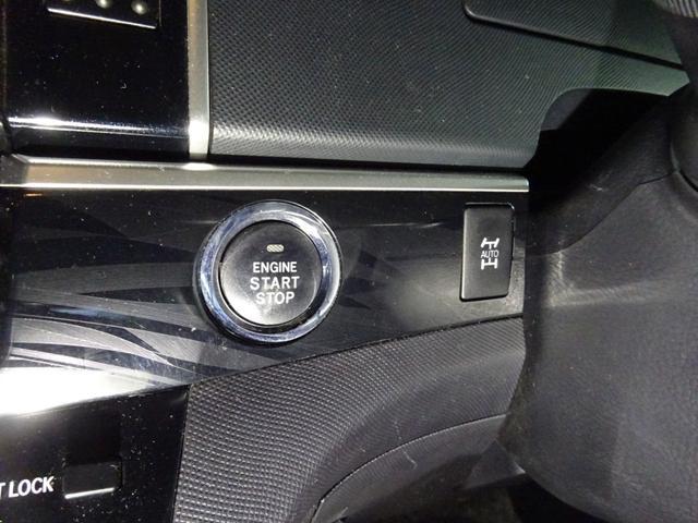 アエラス プレミアムエディション 4WD SDナビ フルセグTV Bカメラ フリップダウンモニター ETC 両側電動スライドドア パワーバックドア パワーシート ハーフレザーシート スマートキー プッシュスタート クルコン HID(43枚目)