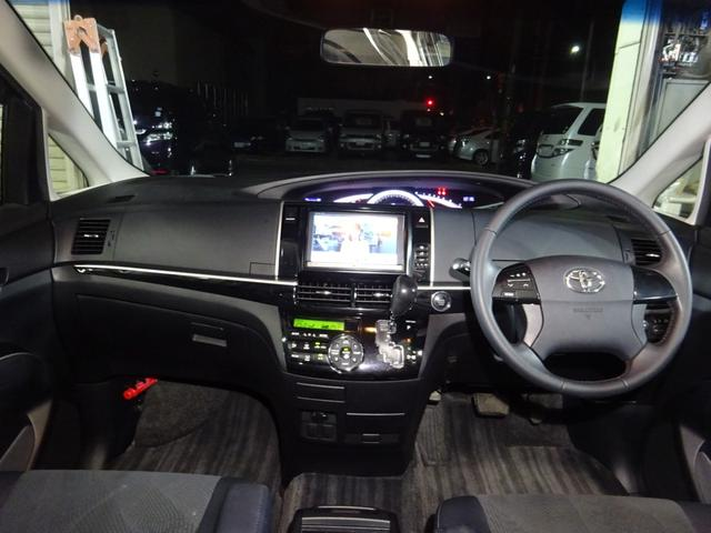 アエラス プレミアムエディション 4WD SDナビ フルセグTV Bカメラ フリップダウンモニター ETC 両側電動スライドドア パワーバックドア パワーシート ハーフレザーシート スマートキー プッシュスタート クルコン HID(44枚目)