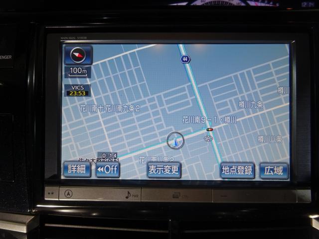 アエラス プレミアムエディション 4WD SDナビ フルセグTV Bカメラ フリップダウンモニター ETC 両側電動スライドドア パワーバックドア パワーシート ハーフレザーシート スマートキー プッシュスタート クルコン HID(46枚目)