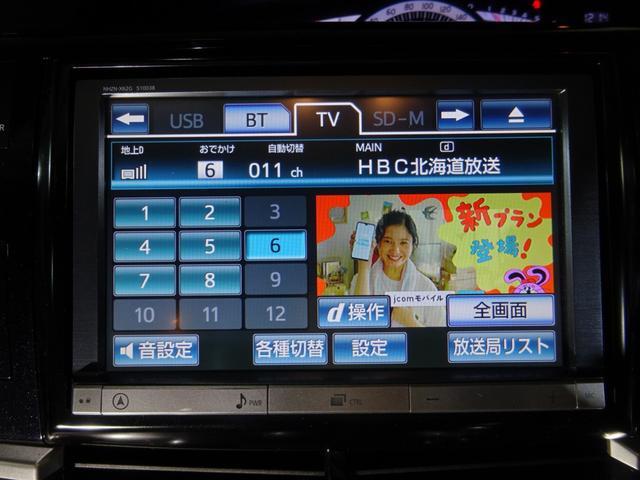 アエラス プレミアムエディション 4WD SDナビ フルセグTV Bカメラ フリップダウンモニター ETC 両側電動スライドドア パワーバックドア パワーシート ハーフレザーシート スマートキー プッシュスタート クルコン HID(47枚目)
