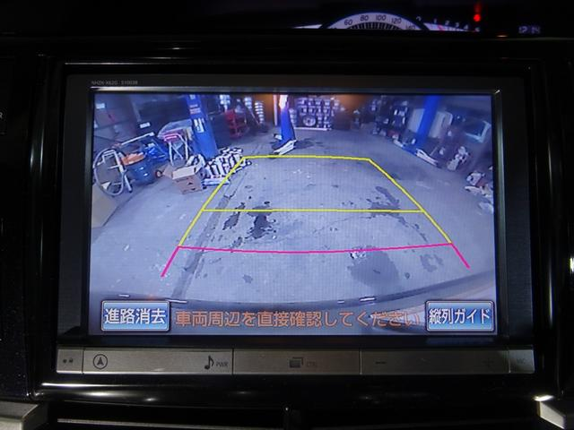 アエラス プレミアムエディション 4WD SDナビ フルセグTV Bカメラ フリップダウンモニター ETC 両側電動スライドドア パワーバックドア パワーシート ハーフレザーシート スマートキー プッシュスタート クルコン HID(49枚目)