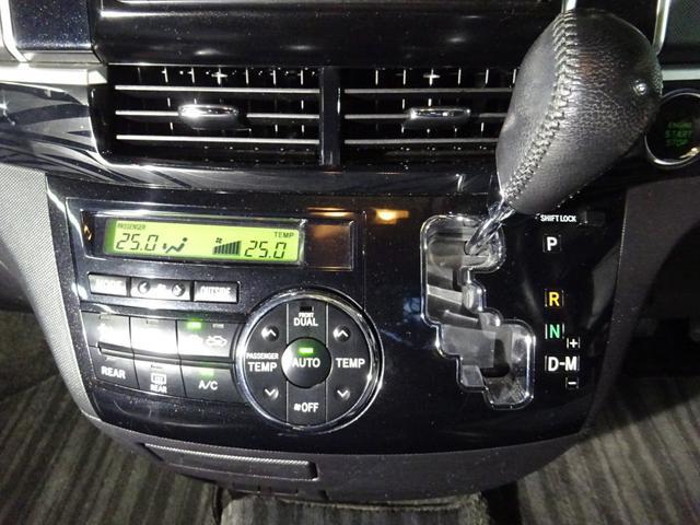 アエラス プレミアムエディション 4WD SDナビ フルセグTV Bカメラ フリップダウンモニター ETC 両側電動スライドドア パワーバックドア パワーシート ハーフレザーシート スマートキー プッシュスタート クルコン HID(51枚目)