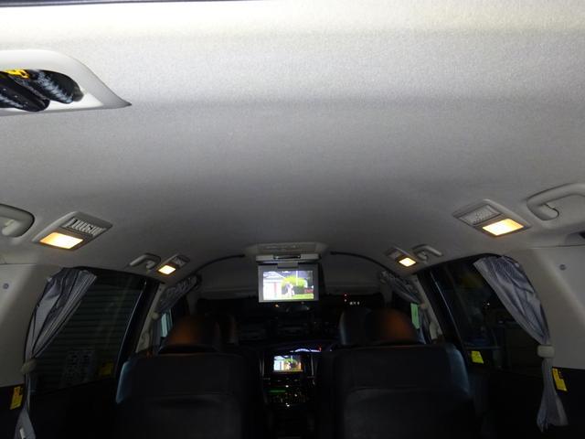 アエラス プレミアムエディション 4WD SDナビ フルセグTV Bカメラ フリップダウンモニター ETC 両側電動スライドドア パワーバックドア パワーシート ハーフレザーシート スマートキー プッシュスタート クルコン HID(59枚目)