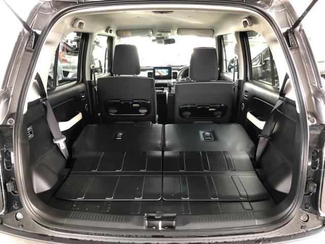 ハイブリッドMZ 4WD・禁煙車・レーダーブレーキサポート・メモリーナビ・フルセグTV・Bluetooth・ETC・シートヒーター・LEDオートライト・クルーズコントロール・コーナーセンサー・(20枚目)