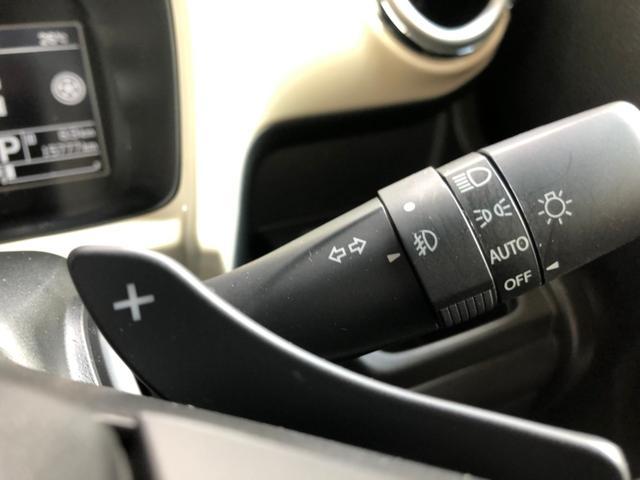 ハイブリッドMZ 4WD・禁煙車・レーダーブレーキサポート・メモリーナビ・フルセグTV・Bluetooth・ETC・シートヒーター・LEDオートライト・クルーズコントロール・コーナーセンサー・(25枚目)