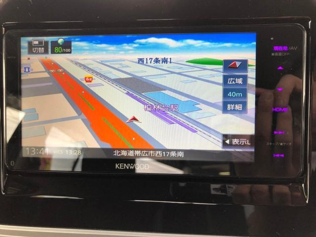 ハイブリッドMZ 4WD・禁煙車・レーダーブレーキサポート・メモリーナビ・フルセグTV・Bluetooth・ETC・シートヒーター・LEDオートライト・クルーズコントロール・コーナーセンサー・(26枚目)