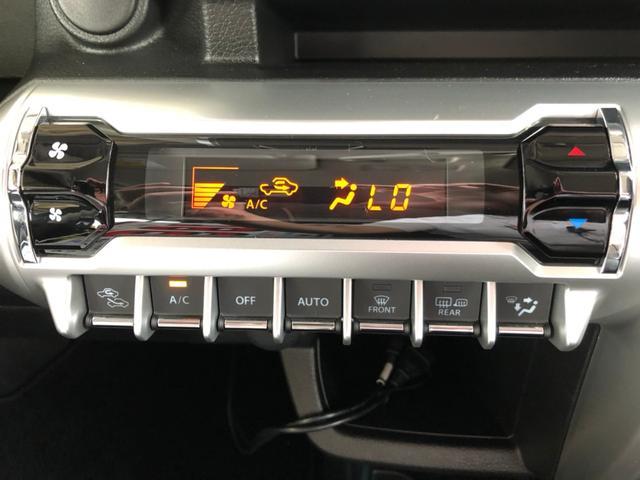 ハイブリッドMZ 4WD・禁煙車・レーダーブレーキサポート・メモリーナビ・フルセグTV・Bluetooth・ETC・シートヒーター・LEDオートライト・クルーズコントロール・コーナーセンサー・(27枚目)