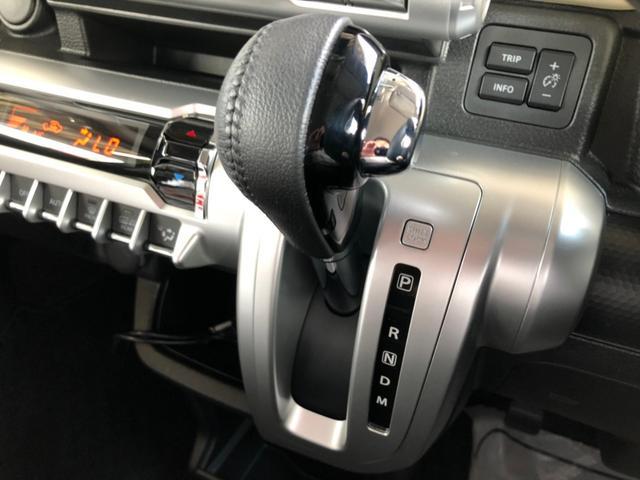 ハイブリッドMZ 4WD・禁煙車・レーダーブレーキサポート・メモリーナビ・フルセグTV・Bluetooth・ETC・シートヒーター・LEDオートライト・クルーズコントロール・コーナーセンサー・(28枚目)