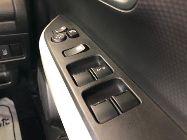 ハイブリッドMZ 4WD・禁煙車・レーダーブレーキサポート・メモリーナビ・フルセグTV・Bluetooth・ETC・シートヒーター・LEDオートライト・クルーズコントロール・コーナーセンサー・(29枚目)