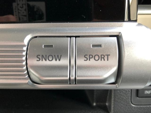 ハイブリッドMZ 4WD・禁煙車・レーダーブレーキサポート・メモリーナビ・フルセグTV・Bluetooth・ETC・シートヒーター・LEDオートライト・クルーズコントロール・コーナーセンサー・(30枚目)