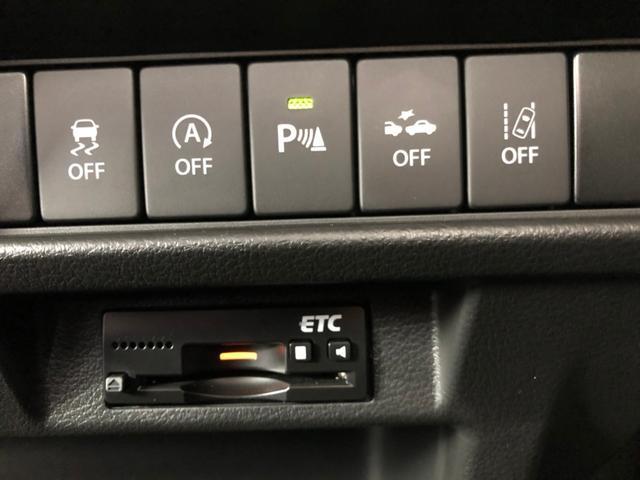 ハイブリッドMZ 4WD・禁煙車・レーダーブレーキサポート・メモリーナビ・フルセグTV・Bluetooth・ETC・シートヒーター・LEDオートライト・クルーズコントロール・コーナーセンサー・(31枚目)