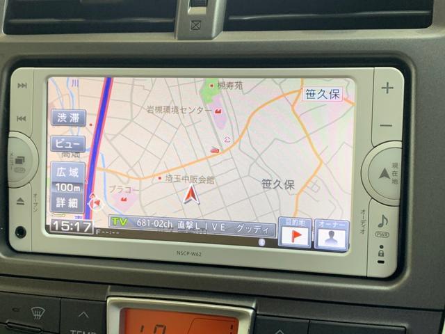 G 4WD・禁煙車・純正SDナビ・ワンセグTV・Bluetooth・スマートキー・スマートエントリー・(20枚目)