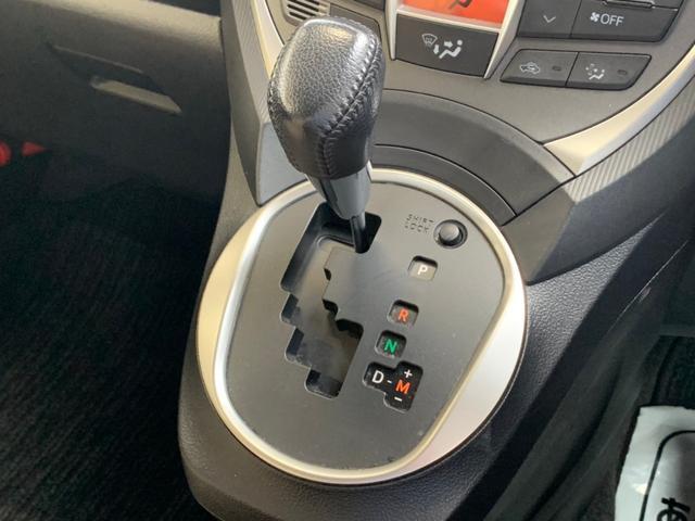 G 4WD・禁煙車・純正SDナビ・ワンセグTV・Bluetooth・スマートキー・スマートエントリー・(22枚目)