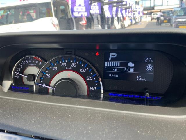 ハイブリッドX 4WD・レーダーブレーキサポート・レーンキープアシスト・シートヒーター・アイドリングストップ・LEDオートライト・純正アルミ・(23枚目)
