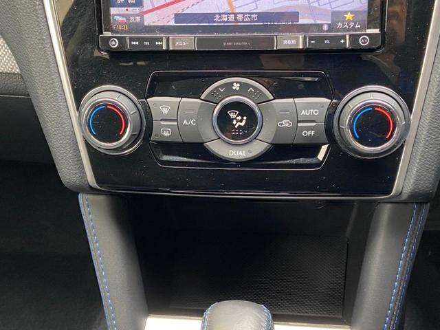 1.6GT-Sアイサイト プラウドエディション 4WD -大阪府仕入- アイサイトVer3搭載・Bluetooth・バックカメラ・サイドカメラ・レーンアシスト・スマートキー・プッシュスタート・電動シート・純正7インチSDナビ・フルセグTV・USB(22枚目)