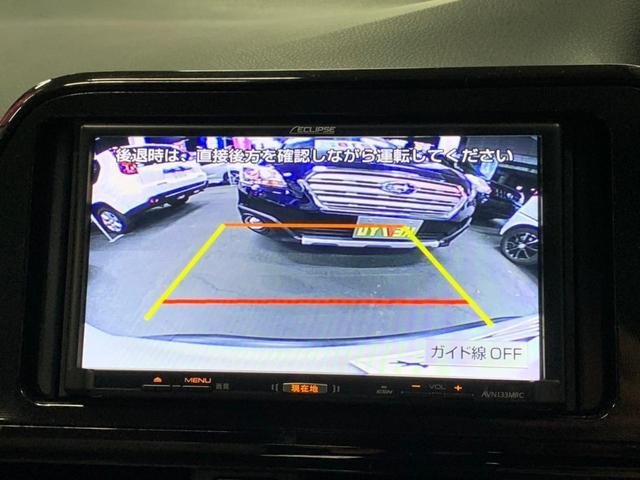 X 4WD・禁煙・寒冷地仕様・衝突被害軽減システム・レーンアシスト・バックカメラ・社外SDナビ・ワンセグ・CD・USB・ETC・(4枚目)