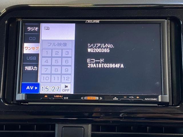 X 4WD・禁煙・寒冷地仕様・衝突被害軽減システム・レーンアシスト・バックカメラ・社外SDナビ・ワンセグ・CD・USB・ETC・(23枚目)
