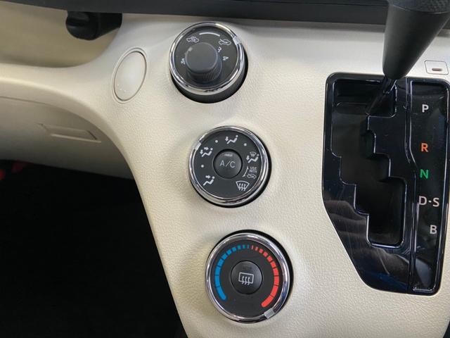 X 4WD・禁煙・寒冷地仕様・衝突被害軽減システム・レーンアシスト・バックカメラ・社外SDナビ・ワンセグ・CD・USB・ETC・(26枚目)