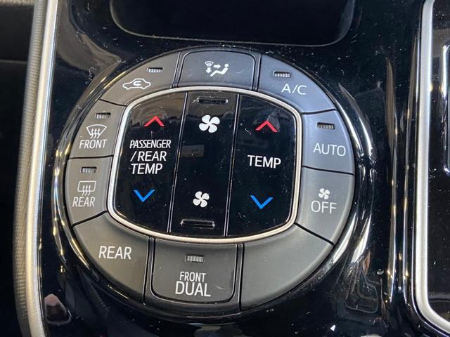 ZS 煌 4WD・禁煙車・寒冷地仕様・SDナビ・フルセグTV・ブルーレイ・Bluetooth・バックカメラ・純正エンスタ・LEDオートライト・両側電動スライドドア・クルーズコントロール(29枚目)