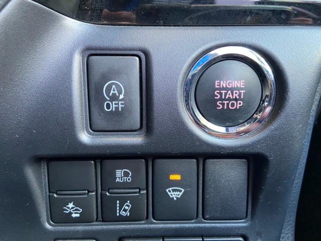 ZS 煌 4WD・禁煙車・寒冷地仕様・SDナビ・フルセグTV・ブルーレイ・Bluetooth・バックカメラ・純正エンスタ・LEDオートライト・両側電動スライドドア・クルーズコントロール(31枚目)