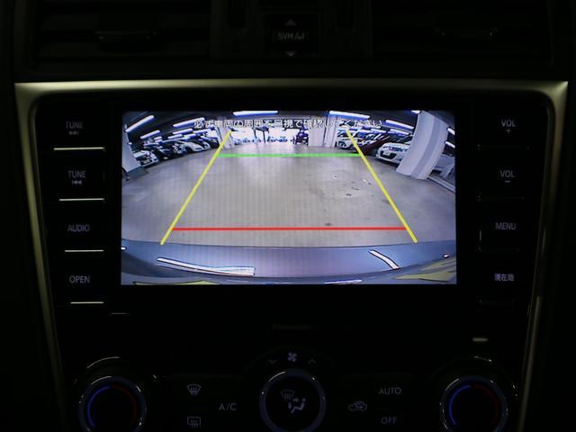 1.6GTアイサイト アドバンスセーフティー・4WD・禁煙・レーダークルーズコントロール・衝突被害軽減システム・レーンアシスト・SDナビ・フルセグTV・BLUETOOTH・バックカメラ・サイドカメラ・(17枚目)