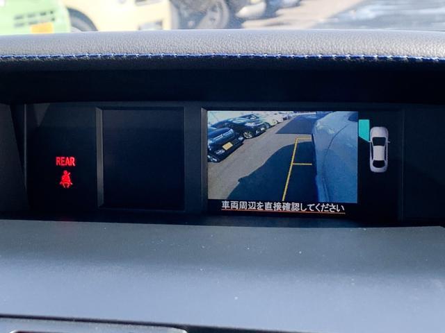 1.6GT-Sアイサイト AWD・禁煙・フリップダウンモニター・純正メモリーナビ・フルセグTV・Bluetooth・サイド&バックカメラ・電動ブラックレザーシート・純正ドラレコ・LEDオートライト・純正18インチアルミ(29枚目)