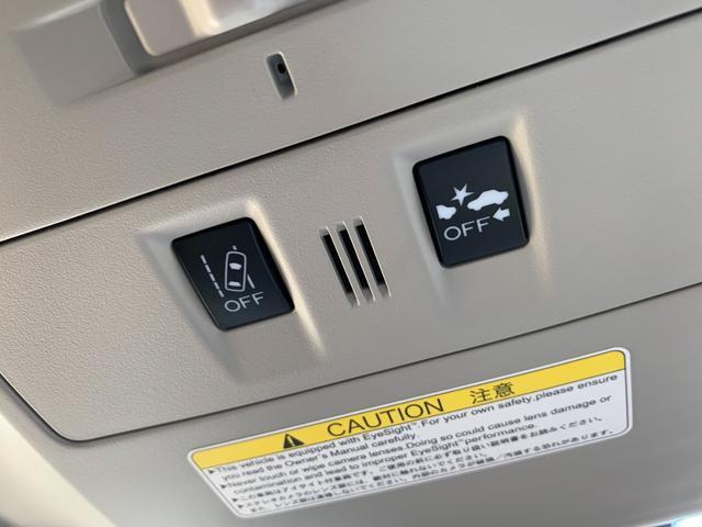 1.6GT-Sアイサイト AWD・禁煙・フリップダウンモニター・純正メモリーナビ・フルセグTV・Bluetooth・サイド&バックカメラ・電動ブラックレザーシート・純正ドラレコ・LEDオートライト・純正18インチアルミ(33枚目)