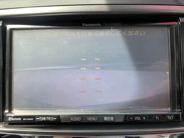 2.5i-Sアルカンターラセレクション 4WD・禁煙・クルーズコントロール・ハーフレザー・アルカンターラ・純正SDナビ・フルセグTV・BLUETOOTH・USB・バックカメラ・純正17インチアルミ(25枚目)