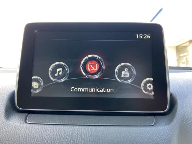 XD ツーリング Lパッケージ 4WD・禁煙・ディーゼルターボ・衝突被害軽減システム・マツダコネクトSDナビ・Bluetooth・バックカメラ・ETC・レーダークルーズコントロール・ホワイトレザー電動シート・シートヒーター・純正AW(22枚目)